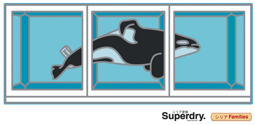 Superdry Whale tank